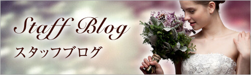 ブライダルインナーの専門ブログ