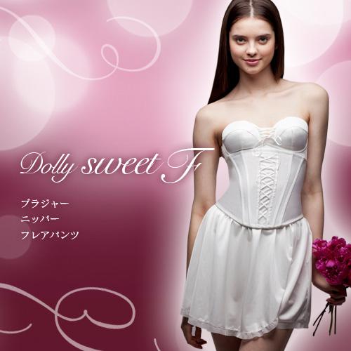 ブラニッパーフレアパンツ3点ドレス用インナー